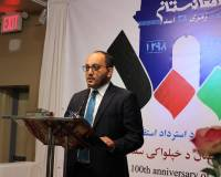 The celebration of the 100th Anniversary of Afghanistan's Reclamation of Independence Day hosted by the Consulate General of I. R. of Afghanistan in New York U.S.A