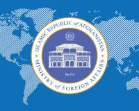 Establishment of a Joint Commission for the Protection of Human Rights Defenders, chaired by Professor Danish, the Second Vice-President of Afghanistan
