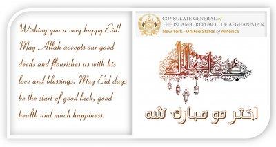 Wishing you a very happy Eid!